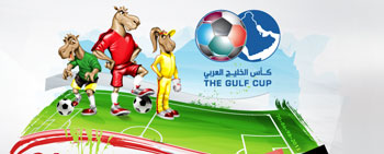 Sportsystem-and-TheGulfCup